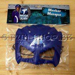 Carnaval kostuum kind - Lier - masker kind - Studio 100 - Toby - Mega Mindy - politie agent - superheld - tv figuur