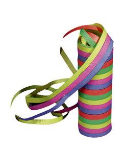 Lier - Verjaardag - Nieuwjaar - Kerstmis - Huwelijk - carnaval - confetti - slingers - blazen - pinata - versiering