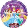 Muzikale Folieballon Disney Princess 71cm
