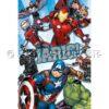 Avengers Verjaardagskaart